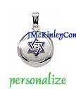 Sterling silver Star of David locket